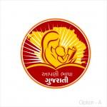 Gujarati_Logo-A