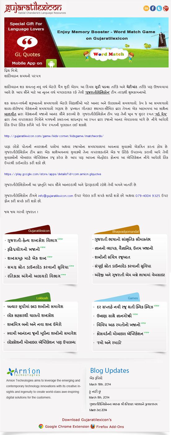GL_Newsletter_April
