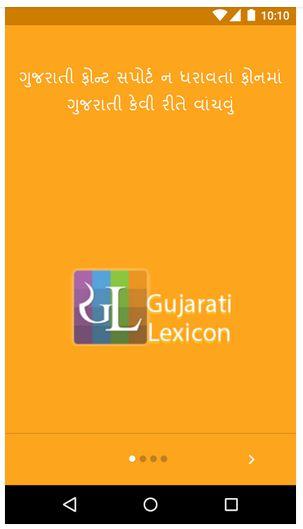 GL Font Reader 1